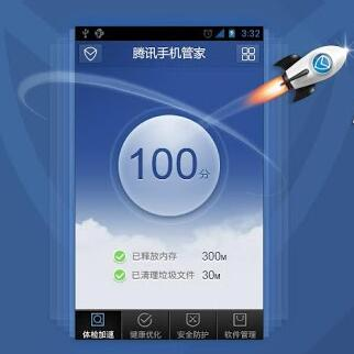Tencent phone Butler